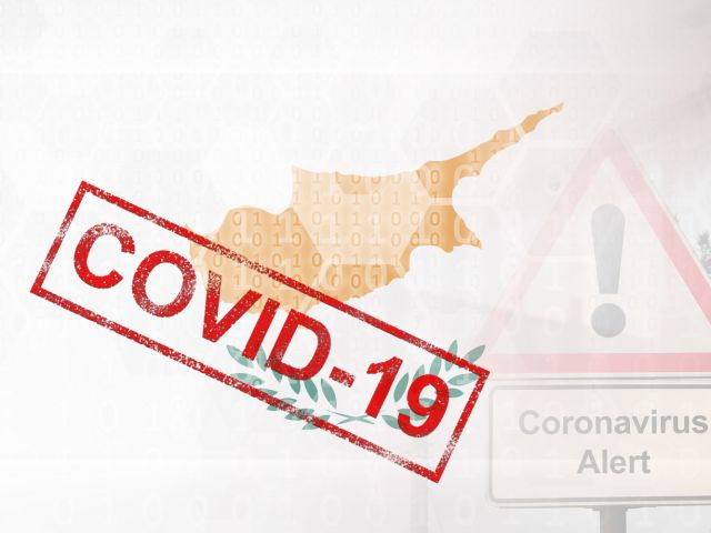 Cyprus flag and futuristic digital abstract composition with Covid-19 stamp. Coronavirus outbreak concept